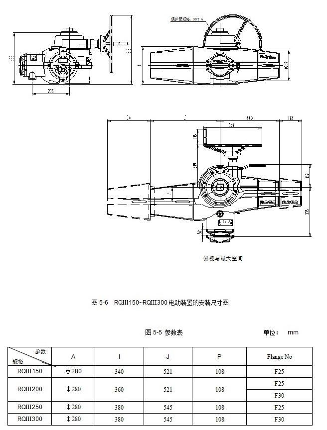 两种基座与阀门的接口尺寸都采用iso5210标准.
